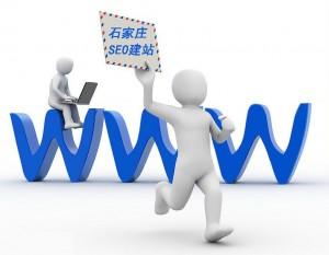 website-construction-300x233.jpg
