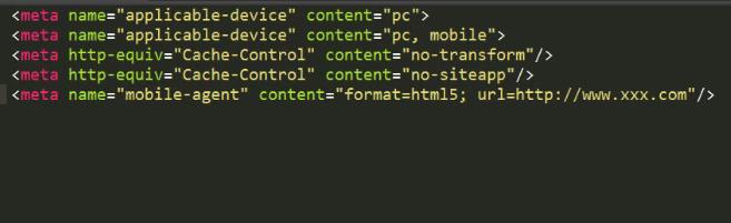 禁止百度转码的正确方式,我的网站被百度转码怎么办?