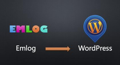 emblog 6 to wordpress,emblog rss 输出内容,导入wordpress亲测可用分享